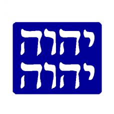 Judasim Decal 1