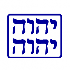 Judasim Decal 2