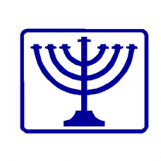 Judasim Decal 3