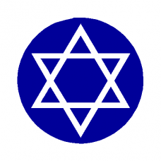 Judasim Decal 6