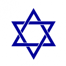Judasim Decal 8