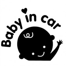 Baby in Car Design Car Sticker-Car-Decal