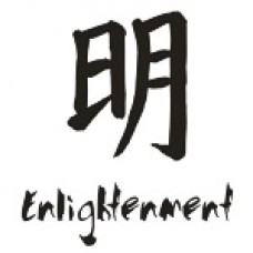 chinese - enlightenment