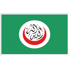 Islamic Conference Flag Sticker