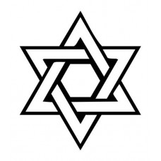 jewish star_of_david outline die cut decal