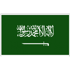 Saudi Arabia Flag Sticker