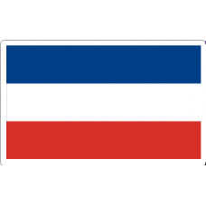 Serbia & Montenegro Flag Decal